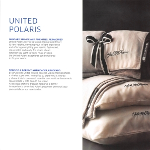 united-polaris-business-menu-mad-to-ewr-jan2017-pg3